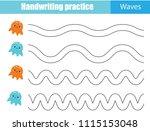 handwriting practice sheet.... | Shutterstock .eps vector #1115153048