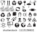 package and delivery symbols ... | Shutterstock .eps vector #1115158832