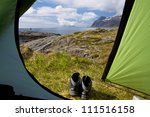 picturesque wild camping spot... | Shutterstock . vector #111516158