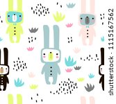 seamless childish pattern with... | Shutterstock .eps vector #1115167562
