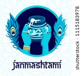 ornament card with lord shri... | Shutterstock .eps vector #1115183978