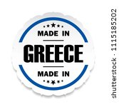 made in greece flag button... | Shutterstock . vector #1115185202
