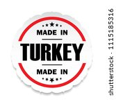 made in turkey flag button... | Shutterstock . vector #1115185316