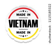 made in vietnam flag button... | Shutterstock .eps vector #1115185322