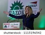 leader of the greek socialist... | Shutterstock . vector #1115196542