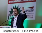 co   leader of the greek... | Shutterstock . vector #1115196545