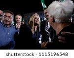 leader of the greek socialist... | Shutterstock . vector #1115196548