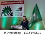 leader of the greek socialist... | Shutterstock . vector #1115196632
