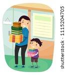 illustration of a stickman kid... | Shutterstock .eps vector #1115204705