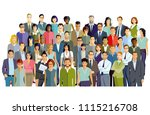 group of people and partnership ... | Shutterstock . vector #1115216708