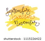 hand drawn doodle lettering  ... | Shutterstock .eps vector #1115226422