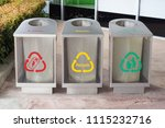 recycle bins for different... | Shutterstock . vector #1115232716