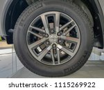 nonthaburi thailand june 18... | Shutterstock . vector #1115269922