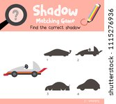 shadow matching game of go kart ... | Shutterstock .eps vector #1115276936