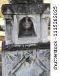 ancient slavic stones in the... | Shutterstock . vector #1115283035
