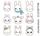 cute rabbits. bunny faces in... | Shutterstock .eps vector #1115287748