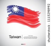 flag of taiwan with brush... | Shutterstock .eps vector #1115298992