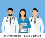 doctors and assistant in a...   Shutterstock . vector #1115318405