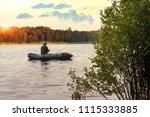 fisherman fishing at dusk dawn | Shutterstock . vector #1115333885