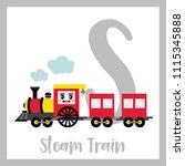 letter s cute children colorful ... | Shutterstock .eps vector #1115345888