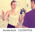 portrait of indignant girl... | Shutterstock . vector #1115347916