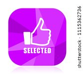selected violet square vector...   Shutterstock .eps vector #1115362736