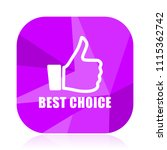 best choice violet square...   Shutterstock .eps vector #1115362742