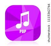 pop music violet square vector...   Shutterstock .eps vector #1115362766