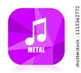 metal music violet square...   Shutterstock .eps vector #1115362772