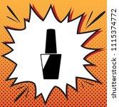 nail polish sign. vector....   Shutterstock .eps vector #1115374772