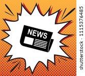 newspaper sign. vector. comics... | Shutterstock .eps vector #1115376485