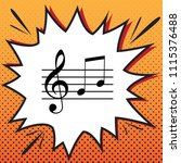 music violin clef sign. g clef...   Shutterstock .eps vector #1115376488