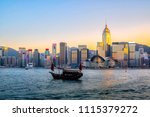 hong kong cityscape and barque... | Shutterstock . vector #1115379272