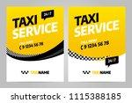 vector layout design template... | Shutterstock .eps vector #1115388185