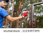 territory enclosure   worker... | Shutterstock . vector #1115397395