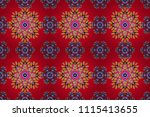 quirky  abstract hand drawn... | Shutterstock . vector #1115413655