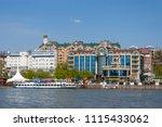 rostov on don  russia   05.01... | Shutterstock . vector #1115433062