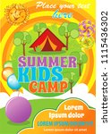 kid summer camp template ... | Shutterstock .eps vector #1115436302