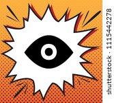 eye sign illustration. vector.... | Shutterstock .eps vector #1115442278