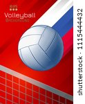 engraving blue volleyball on... | Shutterstock .eps vector #1115444432