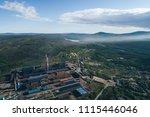 aluminum metallurgical plant... | Shutterstock . vector #1115446046