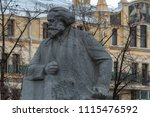 moscow  russia   europe   04 26 ... | Shutterstock . vector #1115476592