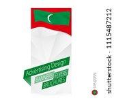 vector abstract banner template ... | Shutterstock .eps vector #1115487212