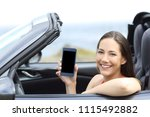 happy single car driver showing ... | Shutterstock . vector #1115492882