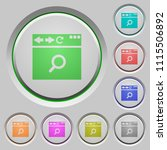 browser search color icons on...   Shutterstock .eps vector #1115506892