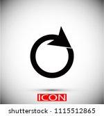 circular arrows icon  vector...