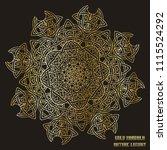 gold mandala indian floral... | Shutterstock .eps vector #1115524292