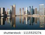 dubai downtown skyline and... | Shutterstock . vector #1115525276