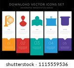 5 vector icons such as globe ... | Shutterstock .eps vector #1115559536