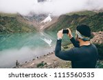 tourist exploring natural... | Shutterstock . vector #1115560535